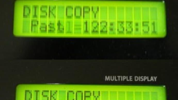 認識しなくなるハードディスクの修復