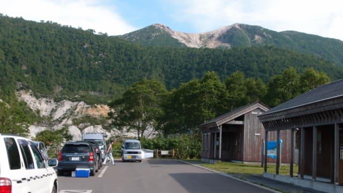 イワオヌプリに登ってから京極の名水に(8月2日)
