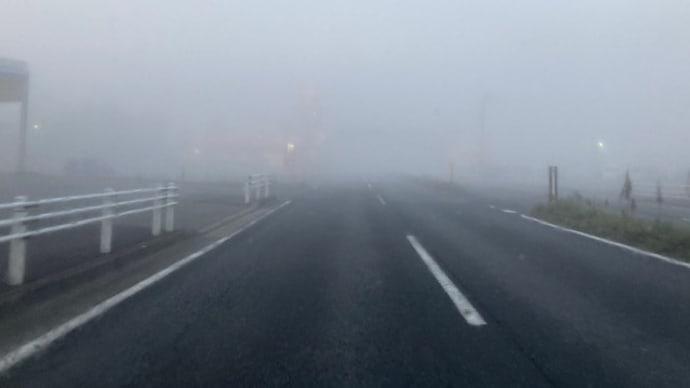 濃霧の中の運転