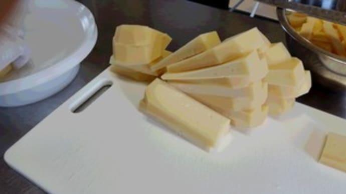 秋の夜長と熟成チーズ。