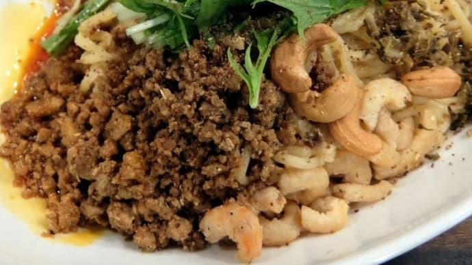 シビれ担担麺 マーラーキング@札幌市中央区 「汁なし担担麺」