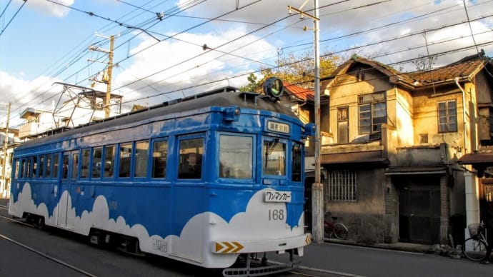 青い雲電車 ・ 2011年11月撮影