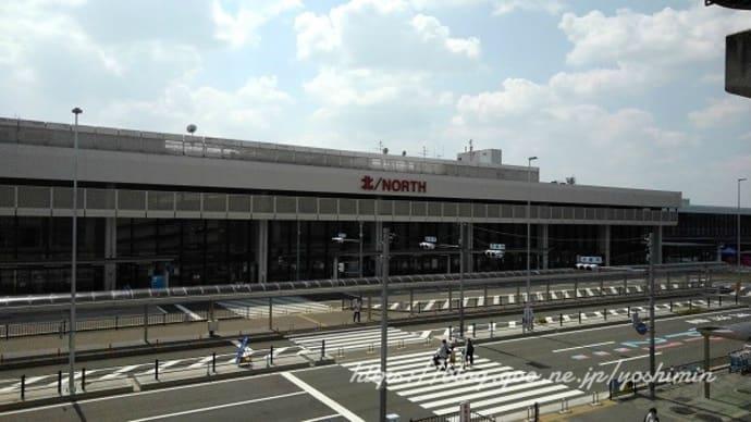 飛行機に乗らないけど大阪国際空港へ