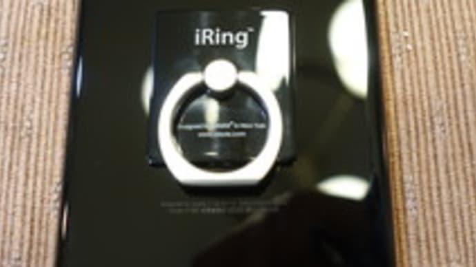 iphone7plus用にiringを買ってみた。