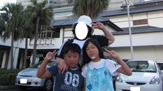 2008年 7月  宮崎のシーガイアリゾート