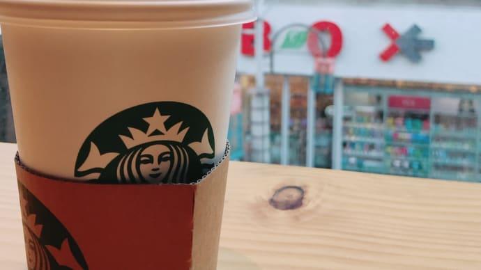 韓国釜山のスターバックスコーヒー 2019年の頃