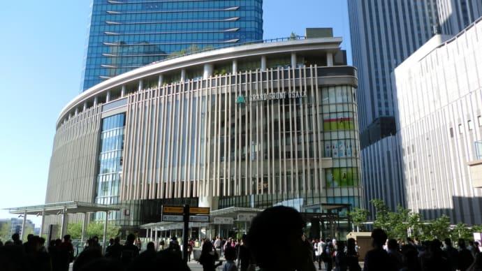 グランフロント大阪📷街角ぶらり旅