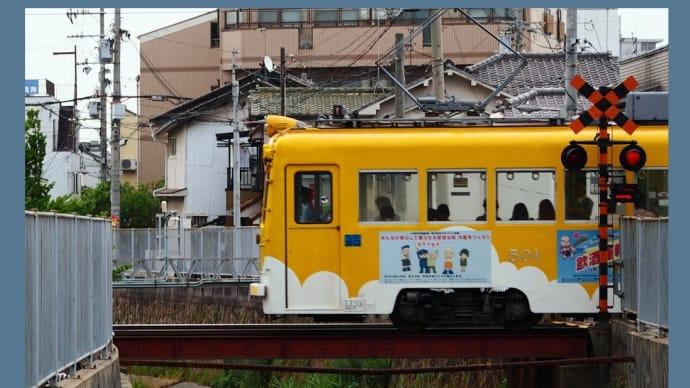 阪堺電気軌道 501号