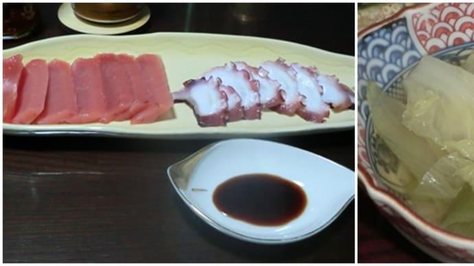 今日の晩ごはんは湯豆腐と刺身で一杯📷街角ぶらり旅11-30