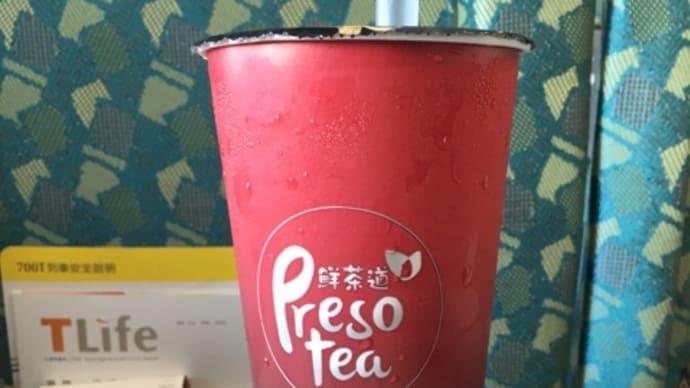 台湾で頂いたタピオカミルクティー