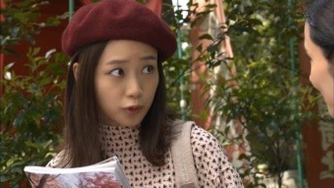 まだ結婚できない男 第5話~桑野さん、結婚願望の女性にウンチクを語り泣かせる! 鎌倉の大仏は立つと24メートル!