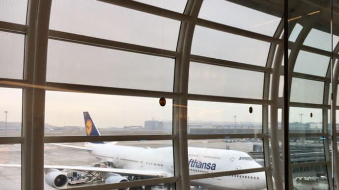 ハンザの翼旅〜機内食編