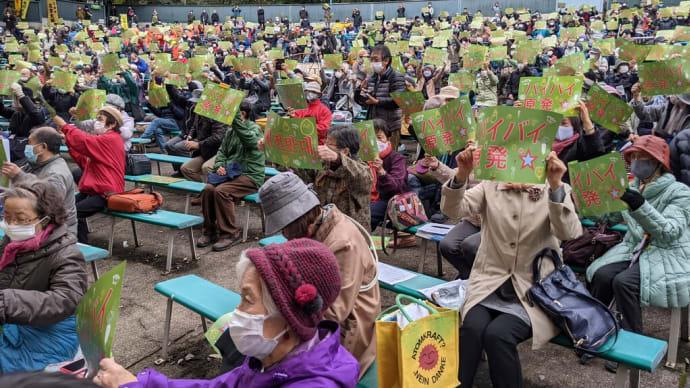 飯舘村元住民、国と東電提訴=「避難指示遅れ被ばく」―福島原発事故・東京地裁