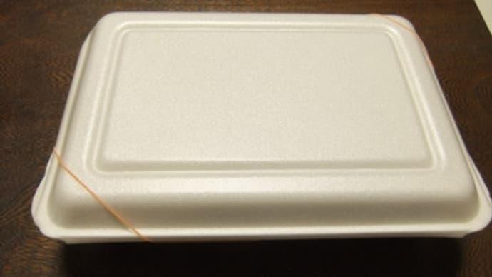 東京チカラめしの焼き牛丼を食べてみたよ
