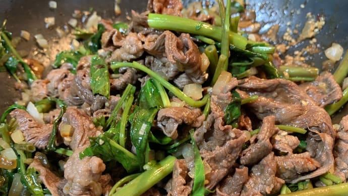 牛肉と空芯菜の炒め物のお弁当