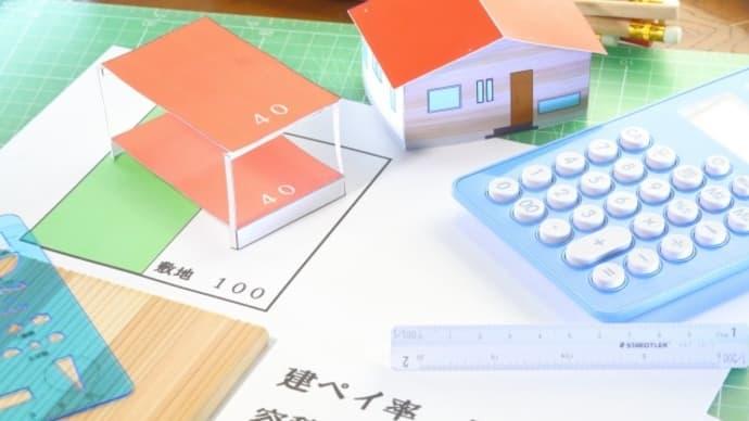 資産運用の基本戦略は資金を必要とするまでの期間で決まる