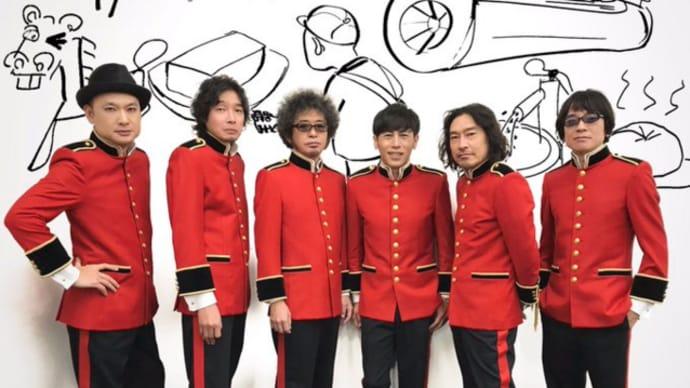 6/12(金) 【カーリングシトーンズ】6/19(金)に配信リリース決定!(新曲2曲)