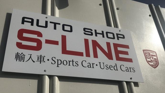 SーLINE ( エスライン