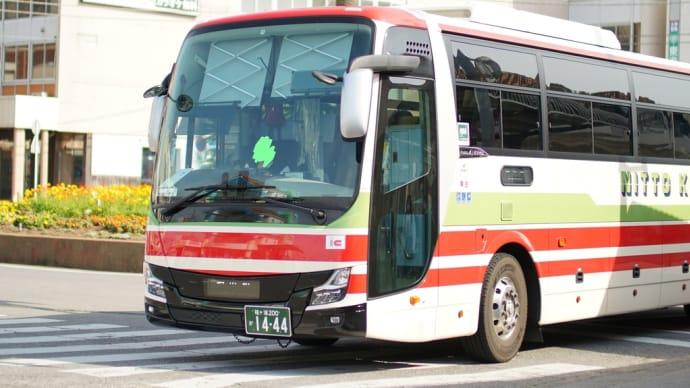 横浜・羽田空港‐館山線(日東交通・館山営業所) 2TG-MS06GP