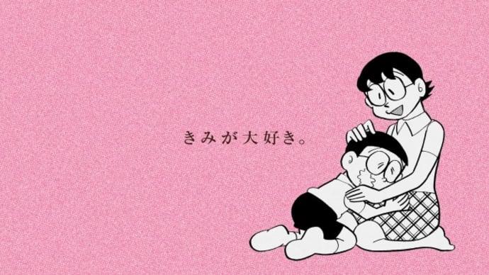 ドラえもん『母の日』特別動画を公開「STAYHOME」企画でのび太ママと家族の愛描く