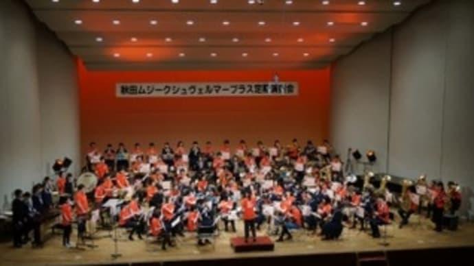 9th定期演奏会 ⑥第4部 ジョイント ステージ&アンコール