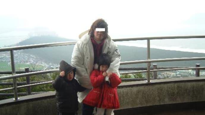 長崎の平戸  2003年 3月