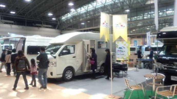 名古屋キャンピングカーフェア2014