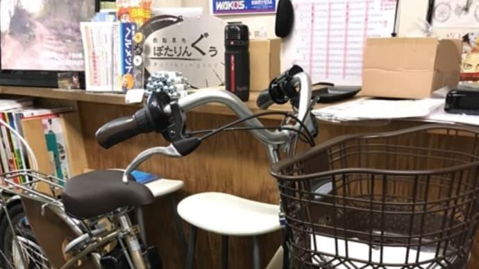 前から引く方が安定しますね。ブリヂストン電動自転車「フロンティア」