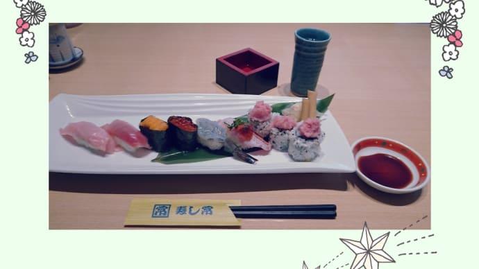 ぼっち寿司