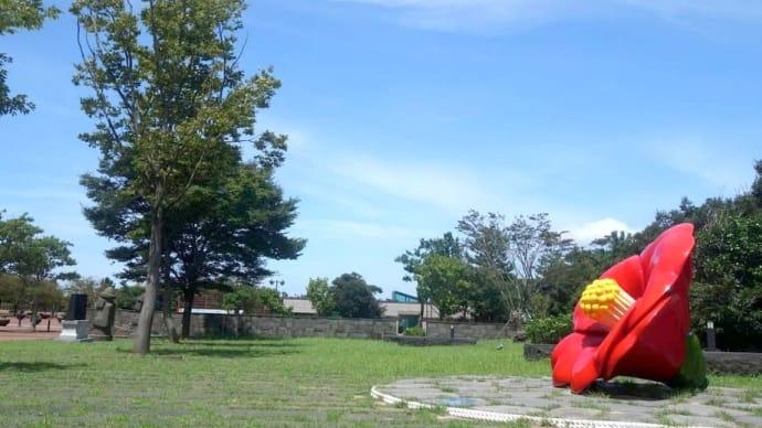済州島4・3平和公園:民族の悲劇4・3(사삼)事件を知ってますか?