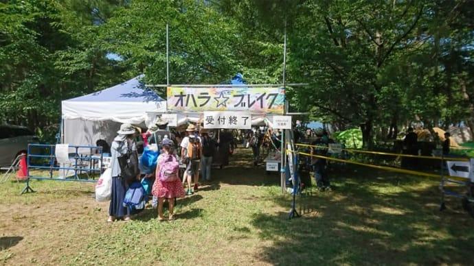 オハラ☆ブレイク'19夏に初参戦!