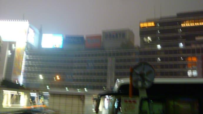 東方神起TIME LIVE IN 名古屋≪私の覚書≫~出発&暇つぶし編~