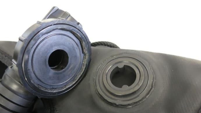 NDS.BCジャケットの肩口ベース破損修理費用