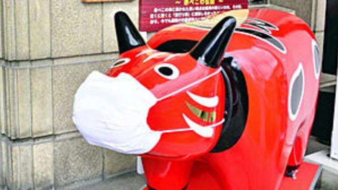 大〜きなマスク掛けた「赤べこ」登場!会津若松市役所本庁舎