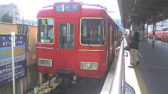 06年9月瀬戸名古屋のたび(瀬戸電)