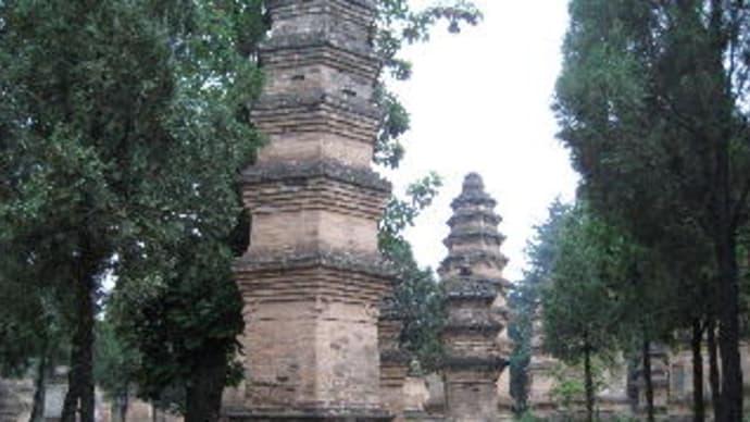 中国の嵩山・少林寺に行ってきました(3)