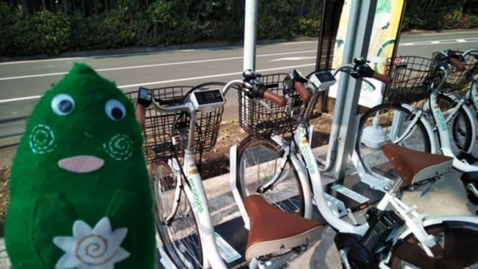 シェアサイクル(HELLO CYCLING)が大和市に上陸