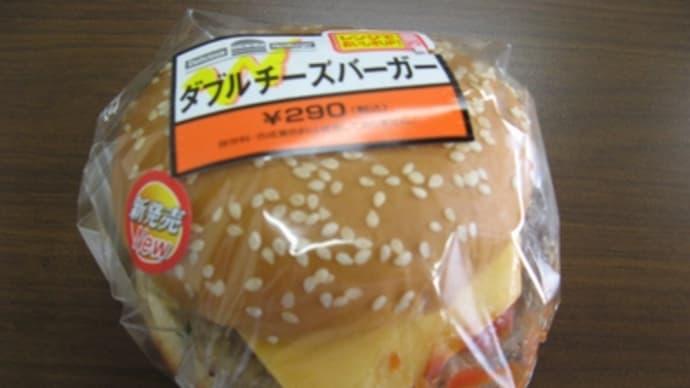 9月11日の昼食(サンクスのダブルチーズバーガー)