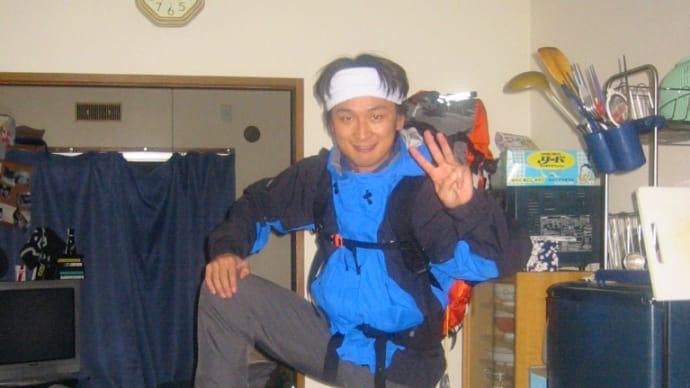 2002年末 雪山にハマった