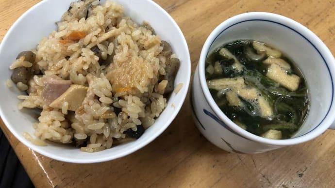 今日のお昼ごはんは炊き込みご飯