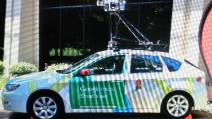 Google マップのストリートビュー撮影カーが