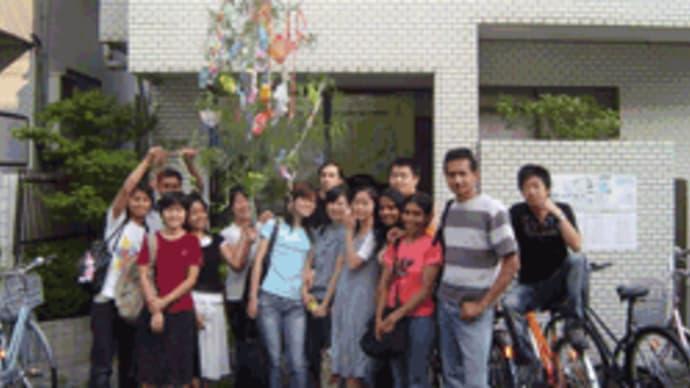 「七夕」。「新クラス『開講』」。「中国から来た少年、『日本語を学ぶ』ことを通して」。