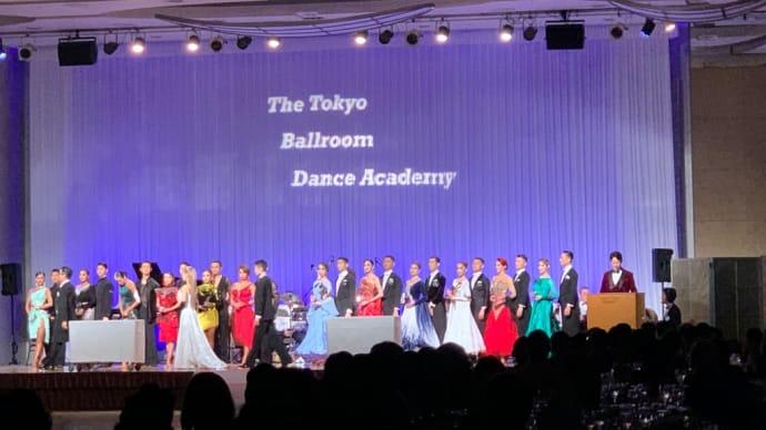 東京ボールルームダンスアカデミー