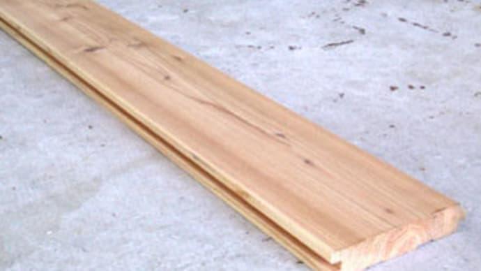 素材-杉板