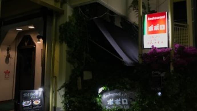 レストラン ポポロに行ってみた