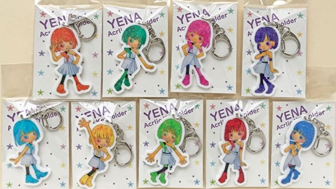 YENA☆のグッズになっています