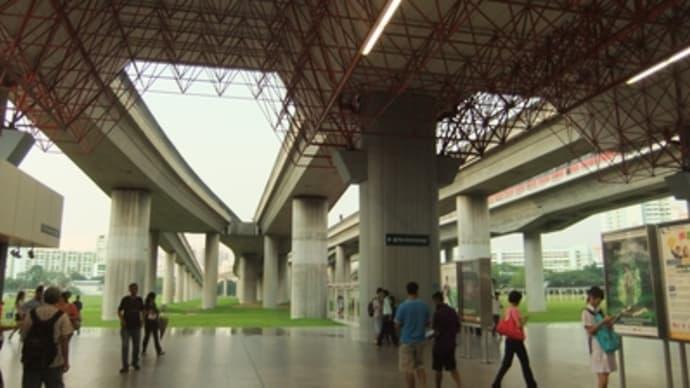 12年5月・シンガポールと香港の旅(その12・ジュロンイースト駅)