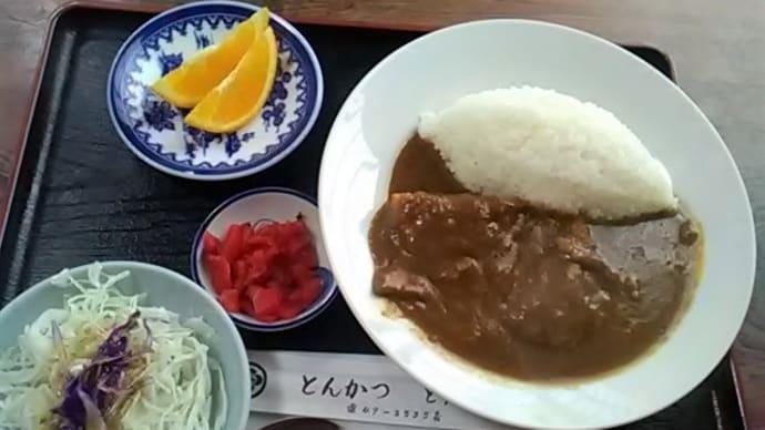 とん平 6(茨城県八千代町佐野)