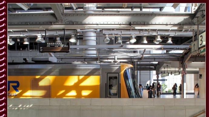 大阪駅で見つけた、キヤ141系気動車( 2 )