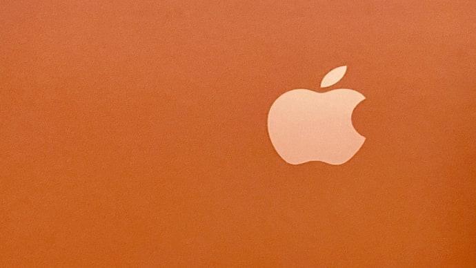 オレンジが美しいiMac、我が家へ! & りんごバター